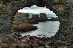 Kamenný oblouk Gatkletur